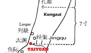taiyuan-LU9