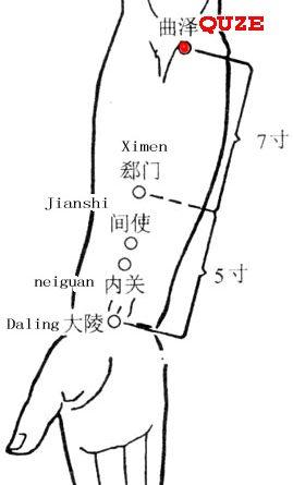 Quze-PC3